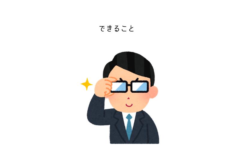 アフィリエイト ジャンル 選び