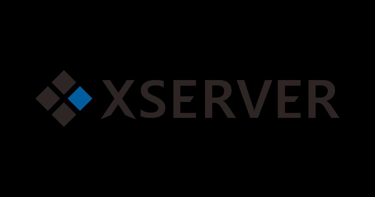 アフィリエイト サーバー xServer(エックスサーバー)