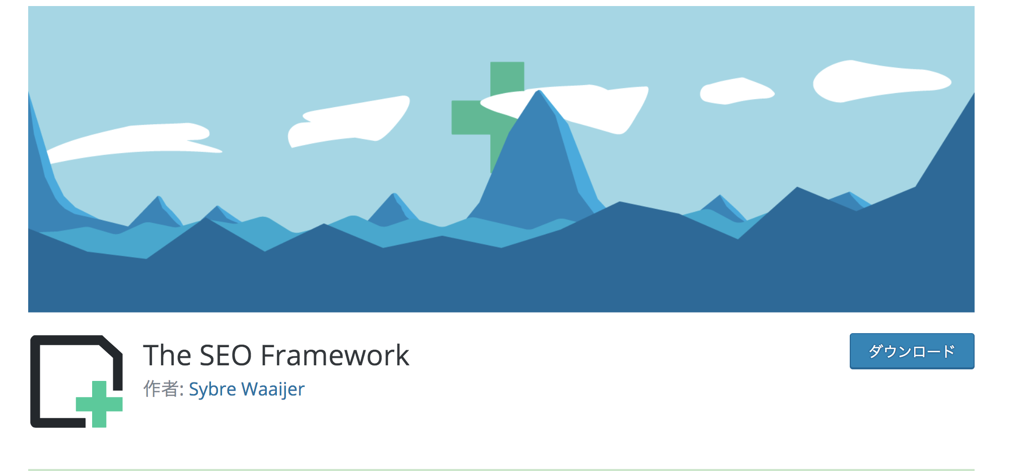 WordPress(ワードプレス) プラグイン The SEO Framework