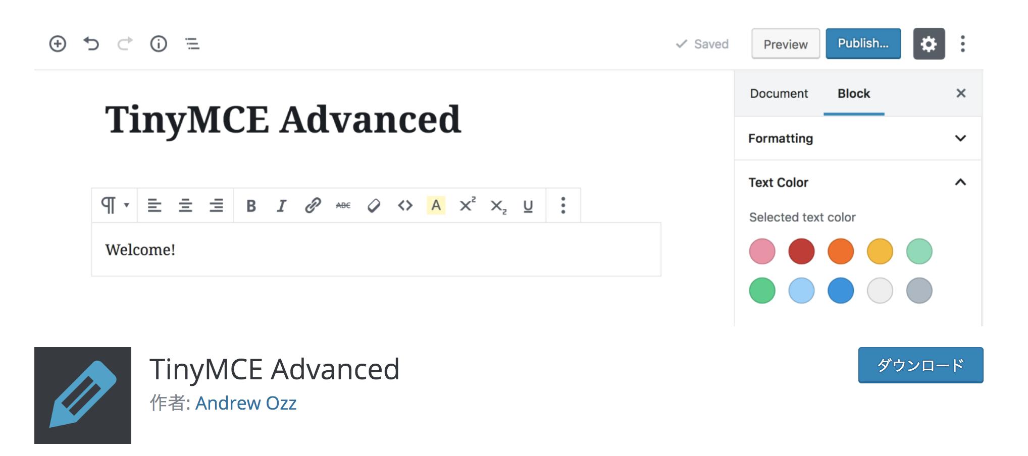 WordPress(ワードプレス) プラグイン Tiny MCE Advanced