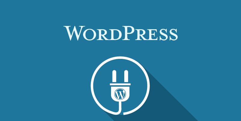 WordPress(ワードプレス) プラグイン